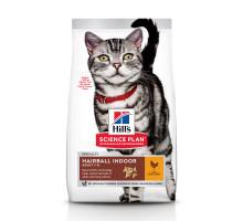 Science Plan Indoor Cat сухой корм для домашних кошек, с курицей