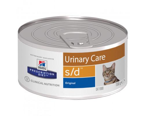 Prescription Diet s/d Urinary Care влажный корм для кошек, 156г