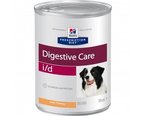 Prescription Diet i/d Digestive Care влажный корм для собак при расстройствах жкт, с индейкой, 360г