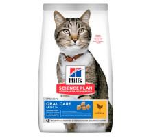 Science Plan Oral Care сухой корм для взрослых кошек для гигиены полости рта, с курицей