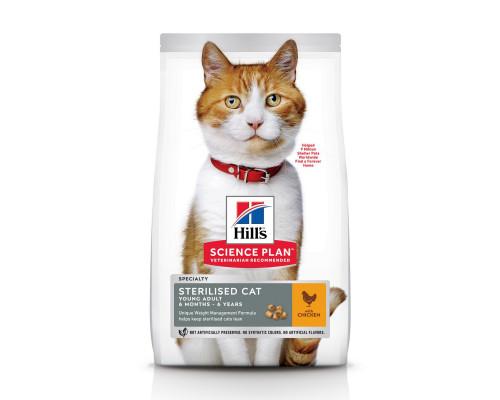 Science Plan Sterilised Cat сухой корм для кошек и котят, с курицей