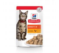 Science Plan Optimal Care влажный корм для кошек, с курицей, 85г