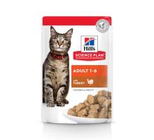 Science Plan Optimal Care влажный корм для кошек, с индейкой, 85г