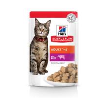Science Plan Optimal Care влажный корм для кошек, с говядиной, 85г
