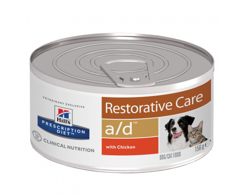 Prescription Diet a/d Restorative Care влажный корм для собак и кошек, с курицей, 156г