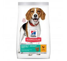 Science Plan Perfect Weight сухой корм для собак, склонных к набору веса, с курицей