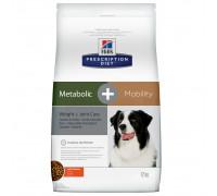 Prescription Diet Metabolic + Mobility Weight + Joint Care сухой корм для собак при ожирении, с курицей
