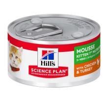 Science Plan влажный корм для котят, с курицей и индейкой, 82г