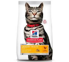 Science Plan Urinary Sterilised сухой корм для взрослых кошек, стерилизованных и склонных к МКБ