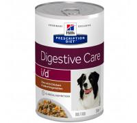 Prescription Diet i/d влажный корм для собак, с курицей и овощами, 354г
