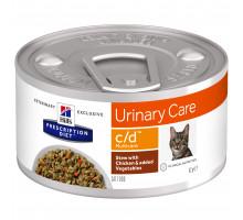 Prescription Diet c/d Multicare влажный корм для кошек, с курицей и овощами, 82г