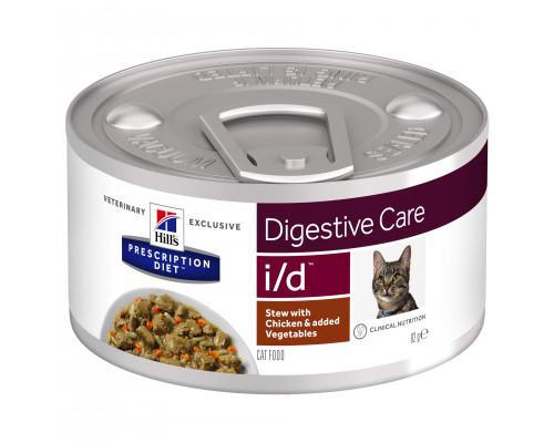 Prescription Diet i/d влажный корм для кошек, с курицей и овощами, 82г