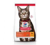 Science Plan Optimal Care сухой корм для кошек, с курицей