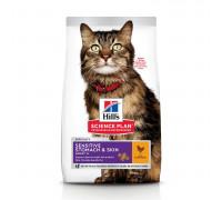 Science Plan Sensitive Stomach Skin сухой корм для кошек для здоровья кожи и пищеварения, с курицей