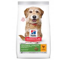 Сухой корм Hills Science Plan Youthful Vitality для пожилых собак (7+)  мелких пород для поддержания здоровья в период старения, с курицей и рисом 1,5 кг