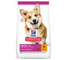 Сухой корм Hills Science Plan для взрослых собак мелких пород для поддержания здоровья кожи и шерсти, с курицей 6 кг