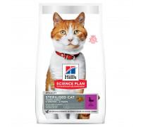 Хиллс сухой корм для стерилизованных кошек 6мес-6лет с уткой, пак. 300г